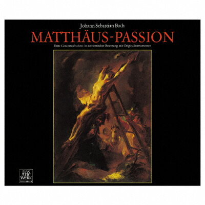 J.S.バッハ:マタイ受難曲(1970年録音)/CD/WPCS-13504