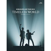 "KOBUKURO LIVE TOUR 2016""TIMELESS WORLD""at さいたまスーパーアリーナ(初回限定盤)/Blu-ray Disc/WPXL-90152"