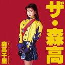 「ザ・森高」ツアー1991.8.22 at 渋谷公会堂(完全初回生産限定)/Blu-ray Disc/WPZL-90136