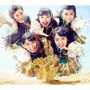 しゃちBEST 2012-2017(初回生産限定盤/ROAD to ナゴヤドーム前矢田盤)/CD/WPCL-12751