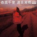 渡良瀬橋[完全版]BOX/Blu-ray Disc/WPZL-90148