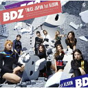 BDZ/CD/WPCL-12914