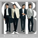 Best of CNBLUE/OUR BOOK[2011-2018](初回限定盤)/CD/WPZL-31498