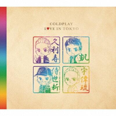 ラヴ・イン・トーキョー/CD/WPCR-18135