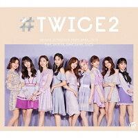 #TWICE2(初回限定盤A)/CD/WPCL-13019