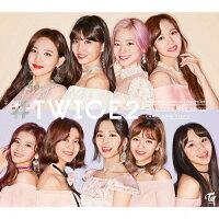 #TWICE2(初回限定盤B)/CD/WPZL-31583
