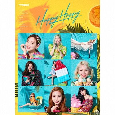 HAPPY HAPPY(初回限定盤B)/CDシングル(12cm)/WPZL-31617