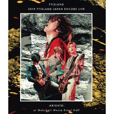 2019 FTISLAND JAPAN ENCORE LIVE -ARIGATO- at Makuhari Messe Event Hall/Blu-ray Disc/WPXL-90231
