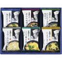 トップ卵 道場六三郎 スープ・みそ汁ギフト RS-GAA