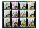 トップ卵 ろくさん亭道場六三郎スープ・味噌汁ギフトH-12C 12食