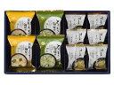 トップ卵 ろくさん亭道場六三郎スープ・雑炊ギフトHZ-10D 10食