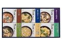 トップ卵 ろくさん亭道場六三郎スープ・味噌汁ギフトH-30J 30食