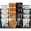 ろくさん亭 道場六三郎 スープ ろくさん亭カレーギフト  KRE-11T