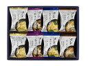 トップ卵 ろくさん亭道場六三郎スープ・味噌汁ギフトR-E16 16食