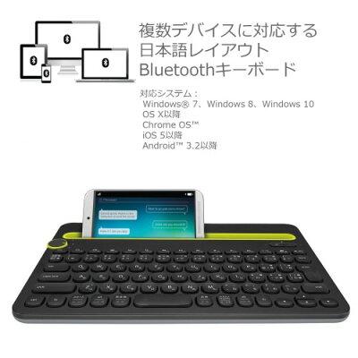 Logicool キーボード K480BK