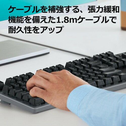 K840 e-sports 有線メカニカル ゲーミング Logicool K840 キーボード (スレート) (gaming) 日本語配列108キー ロジクール (eスポーツ)