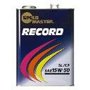 スピードマスター エンジンオイル レコード SM/CF 15W50 1L HTRC3