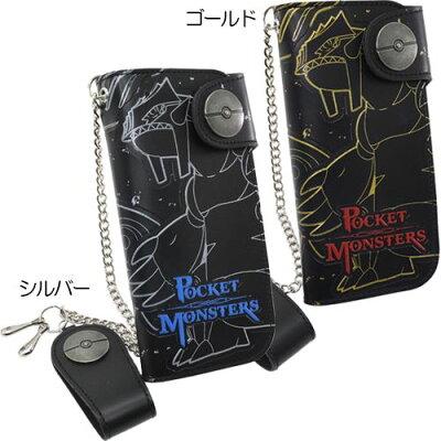 ポケットモンスター(財布:メンズ)チェーン付きロングウォレット/2022 ポケモン