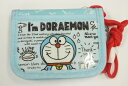 ドラえもん キッズ財布 ラウンドファスナーウォレット I'm Doraemon ブルー