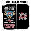 ワンピース チェーン付ウォレット チョッパー ブラック OP-1402 / サンアート
