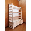 HillTop/木製棚/TW100 インテリア雑貨 家具・収納 ラック