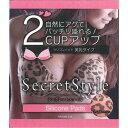 SecretStyle(シークレットスタイル) 2CUPアップシリコンパッド美乳タイプ アニマルタイプ