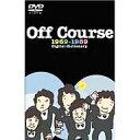 Off Course 1969-1989 ~Digital dictionary 1969-1989~/DVD/ORDX-1007