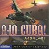 Win95 CDソフト A-10 CUBA!