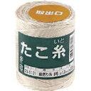 高木 綿撚り糸 #8