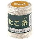 高木 たこ糸 綿撚り糸 #50 228191