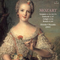 モーツァルト:ソナタ第11番・15番・17番他/CD/MM-1177