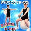 ライディングウーマ (コーチングDVD ウーマバンド付)