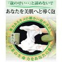 アンプリー アンプリー 茶の恵み石鹸 70g