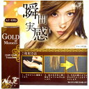 ヌ・ジェ GOLDof Morocco 10ml