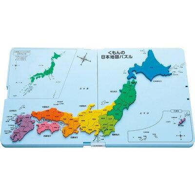 くもんの日本地図パズル(1個)