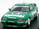 KYOSEKI SKYLINE GP-1 PLUS (#55) 1992 JTC (ミニカー)