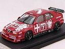 Alfa Romeo 155V6 TI (#7) 1993 DTM (ミニカー)