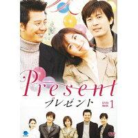 プレゼント DVD-BOX 1/DVD/BWD-1597