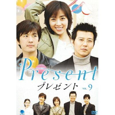 プレゼント Vol.9/DVD/BWD-1620