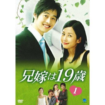 兄嫁は19歳 VOL.1/DVD/BWD-1729