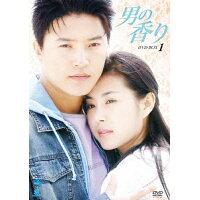 男の香り DVD-BOX 1/DVD/BWD-1881