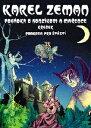 ホンジークとマジェンカ(短編「ハムスター、幸運の蹄鉄」)/DVD/BWD-2034