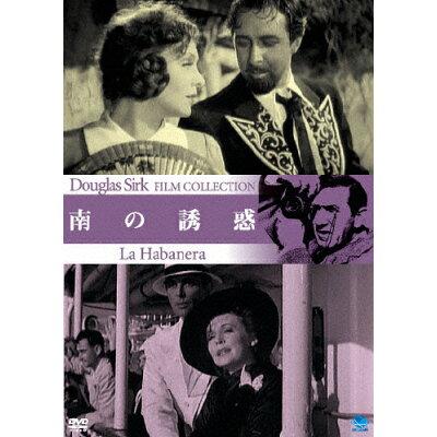 ダグラス・サーク傑作選 南の誘惑/DVD/BWD-2091