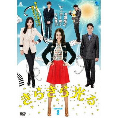 きらきら光る DVD-BOX 2/DVD/BWD-2223