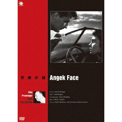 巨匠たちのハリウッド オットー・プレミンジャー傑作選 天使の顔/DVD/BWD-2410