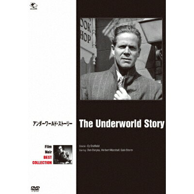 フィルム・ノワール ベスト・コレクション アンダーワールド・ストーリー/DVD/BWD-2635