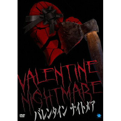 VALENTINE NIGHTMARE バレンタイン ナイトメア/DVD/BWD-2943