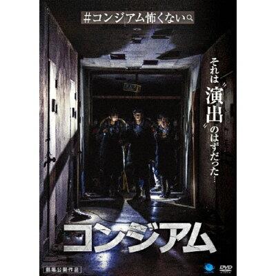 コンジアム/DVD/BWD-3183