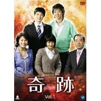 奇跡 Vol.1 洋画 BWD-1038R