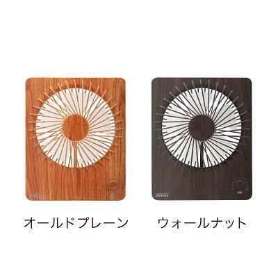 阪和 充電式ウルトラスリムファン PR-F016-OP